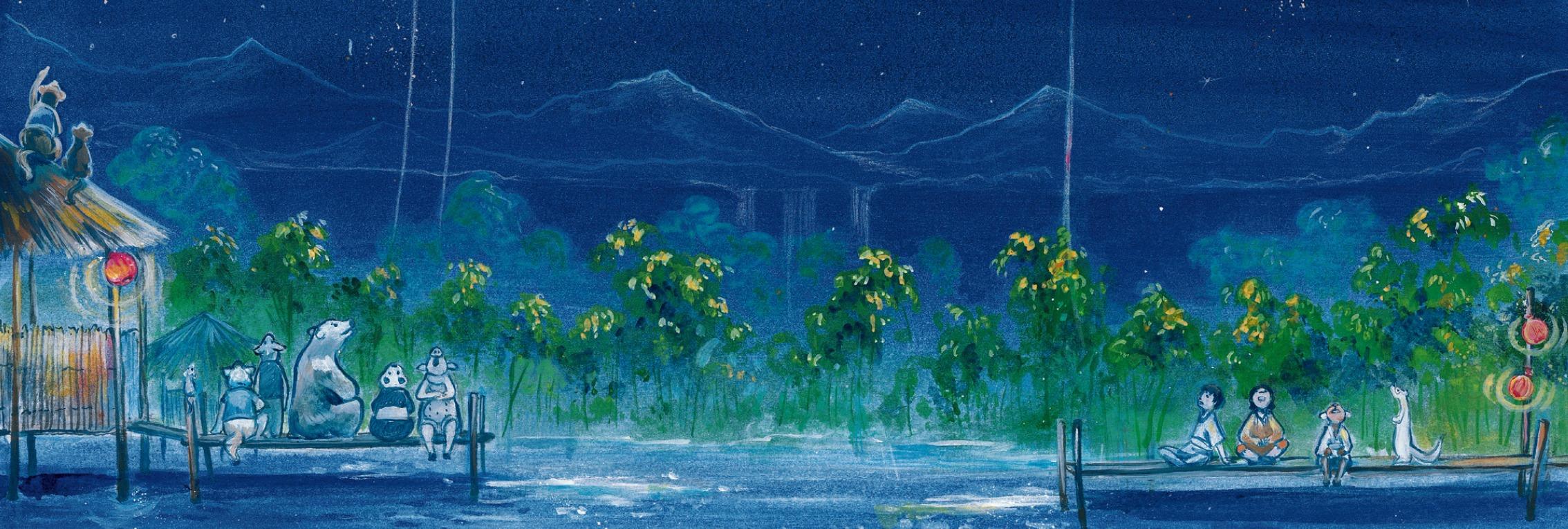 Title Fleur de bambou T2